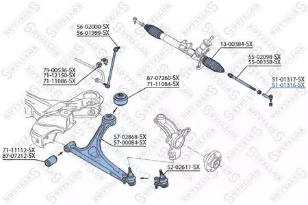 Рулевой наконечник STELLOX 4595_51-01316-SX_2.jpg