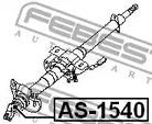 Вал рулевой сошки FEBEST 4674_AS-1540_SC.jpg